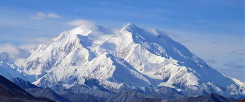 Nå bytter Obama navnet på USAs høyeste fjell