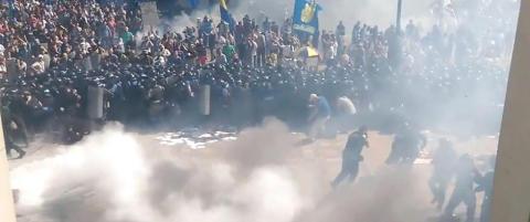 Kraftig eksplosjon utenfor parlamentet i Kiev