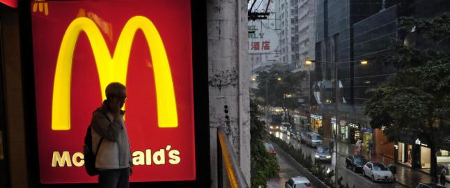 Kvinne d�de p� McDonald's. De andre gjestene la ikke merke til det som skjedde