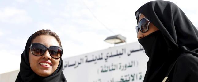 norsk russx saudi arabia kvinner