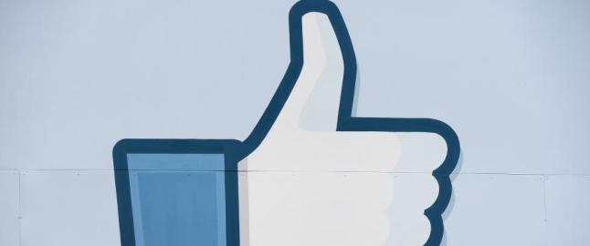 deaktivere facebook midlertidig sex i det fri