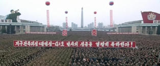 Slik feiret Nord-Korea sin nye �satellitt�