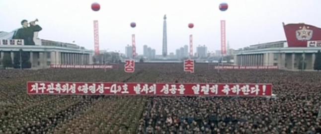Slik feiret Nord-Korea sin nye �satellitt�, men sjefen sj�l var ikke tilstede