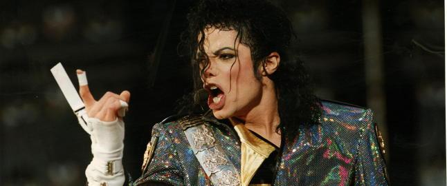 Sony kj�per boet etter Michael Jackson
