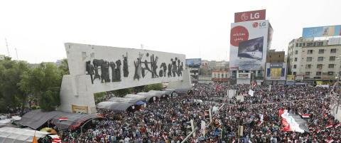 Demonstranter stormer Iraks parlament - krever reformer