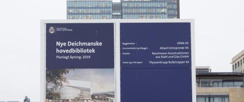 Planene for det omdiskuterte biblioteket i Bj�rvika er klare