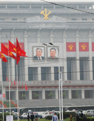 Sjelden partikongress i gang i Nord-Korea