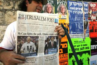 JERUSALEM POST: Den israelske avisa har brakt opplysninger om norsk antisemittisme fra en David Weiss som angivelig er offiser i Forsvaret. Foto: SCANPIX