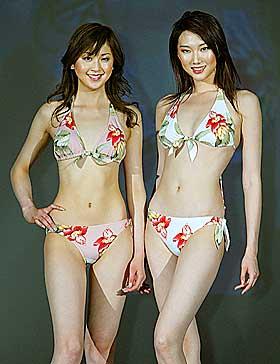 Bekjent kinesisk jente