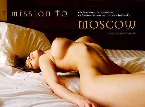 mia gundersen nude sexkontakt norge