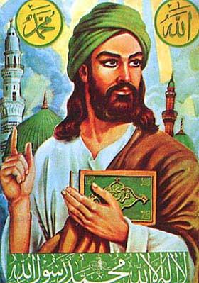 PROFETEN MOHAMMED: I islam er det bildeforbud. Likevel er det ikke uvanlig med bilder av profeten, som for eksempel her, fra Iran. Stipendiat Ingvild Flaskerud har samlet noen bilder i sitt galleri.