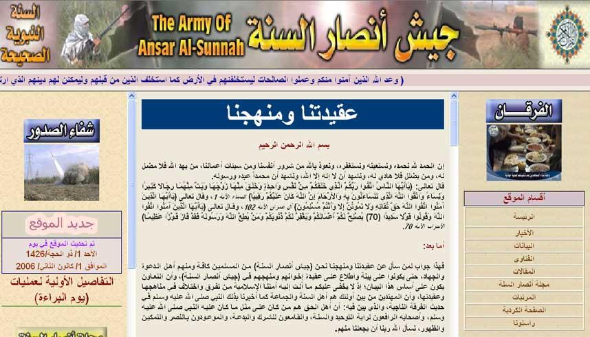 OPPFORDRER TIL HEVN: Den militante muslimske organisasjonen Ansar al-Sunna oppfordrer til hevn over karikaturene av Profeten Muhammed.