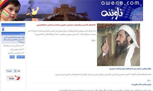 HYLLER ZARQAWI: Faksimile fra ukeavisen Awene, der mullah Krekar hyllet Musab al-Zarqawi.