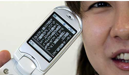 MOBILBOK: Japanerne elsker romaner levert i små kapitler på epost til mobiltelefonene sine. Markedet for mobilbøker dobler seg hvert år.