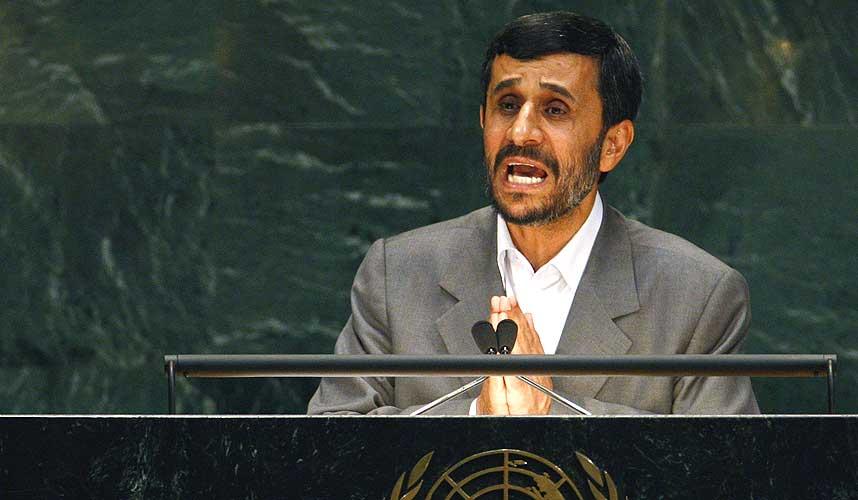 - DISKUSJONEN ER AVSLUTTET:   P� et m�te i generalforsamlingen i FN erkl�rte Irans president Mahmoud Ahmadinejad i dag den politiske diskusjonen rundt landets atomprogram for avsluttet.