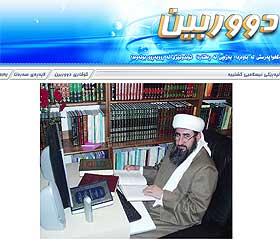 HJEMMESIDE: Krekar driver flere nettsider, blant annet www.dorbeen.com, som inneholder propaganda mot Vesten og krigen i Irak, melder NRK.