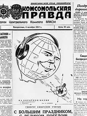 SPUTNIKSJOKK: Russerne sendte opp historiens f�rste kunstige satellitt 4. oktober 1957. USA m�tte se seg kraftig sl�tt i romracet.